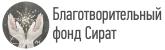 """В благотворительный фонд """"СИРАТ"""" Дагестан, мы поставляли детские инвалидные коляски для сложной формы ДЦП."""