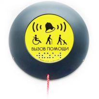 Кнопка вызова персонала Пульсар универсальная со шнурком (Ав)