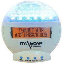 Стационарный приемник Пульсар (Сп),со звуковой, световой и текстовой индикацией