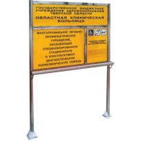 Трёхсекционная вертикальная уличная стойка с опорным поручнем AISI304