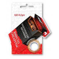 """Биотренажер redox для пальцев антистресс® """"Вместо сигареты"""", электрические витамины ≈0,03-0,3 μА, латунь"""