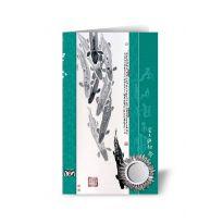 """Полезная открытка redox с биотренажером """"Антистресс"""" """"Девять рыб - символ счастья"""""""