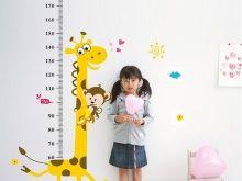 Калькулятор подсчета роста и веса ребенка