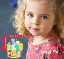 Всемирный день защиты детей – нашего светлого будущего!