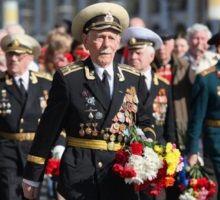 С Днем Победы, ✰ с 9 мая Россия ✰!