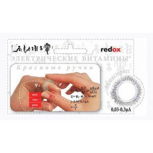 """Биотренажер redox для пальцев антистресс® """"Красивые ручки"""", электрические витамины ≈0,03-0,3 μА"""