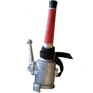 Ствол распылитель РСП-50 алюминий