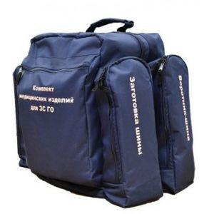 Комплект медицинских изделий для защитных сооружений гражданской обороны (на 20 чел)
