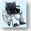 коляска для пожилых людей