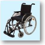 легкая коляска для инвалидов