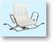 санитарное оборудование для инвалидов