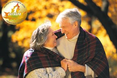 Осень – праздник пожилых!